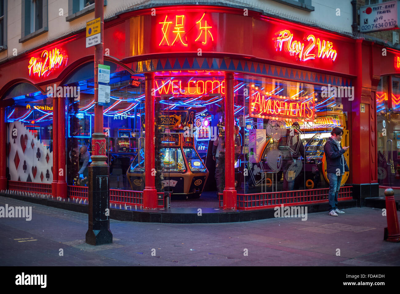 Neon Lights at Arcade in Chinatown, London - Stock Image