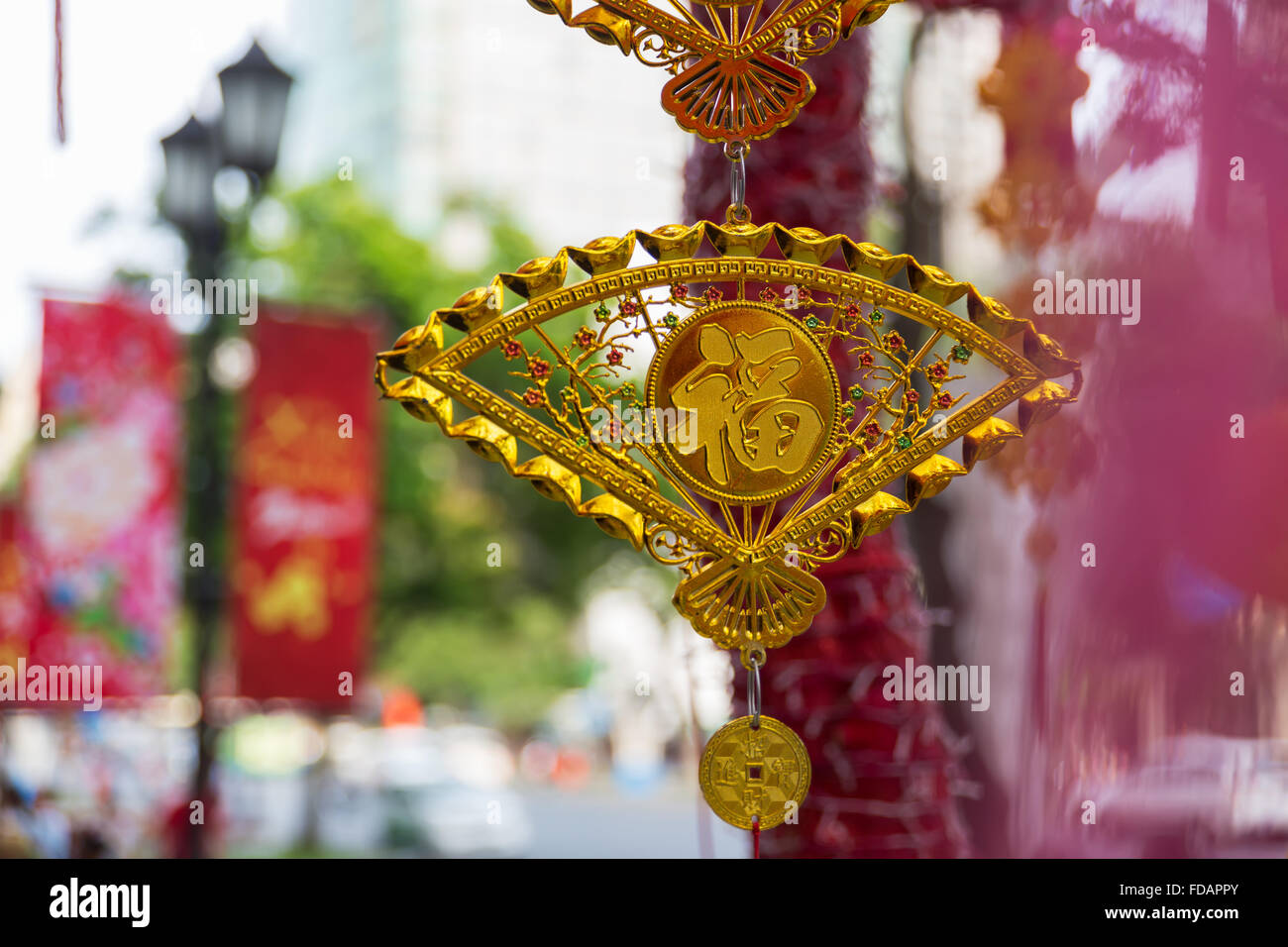 Lunar New Year Decoration in Saigon, Vietnam Stock Photo