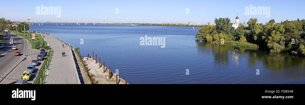 The panoramic view of Dnipropetrovsk city, Ukraine - Stock Image
