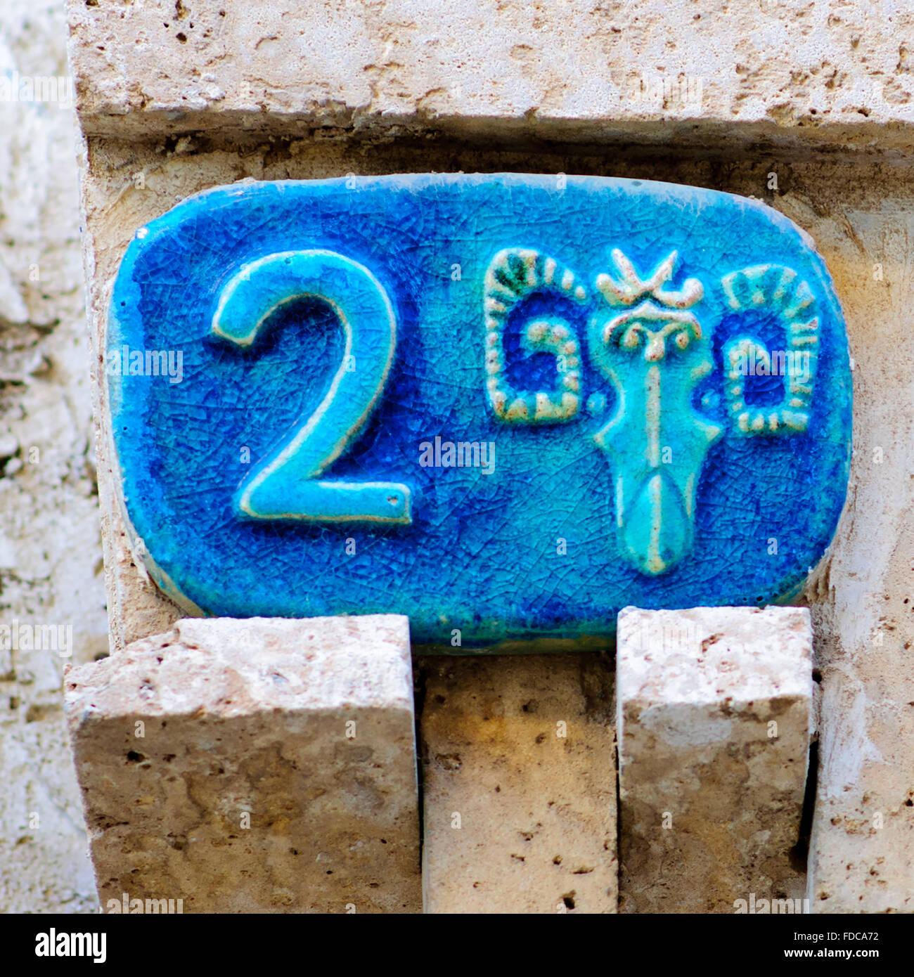 Israel, Jaffa, Taurus Ceramic Zodiac street sign - Stock Image