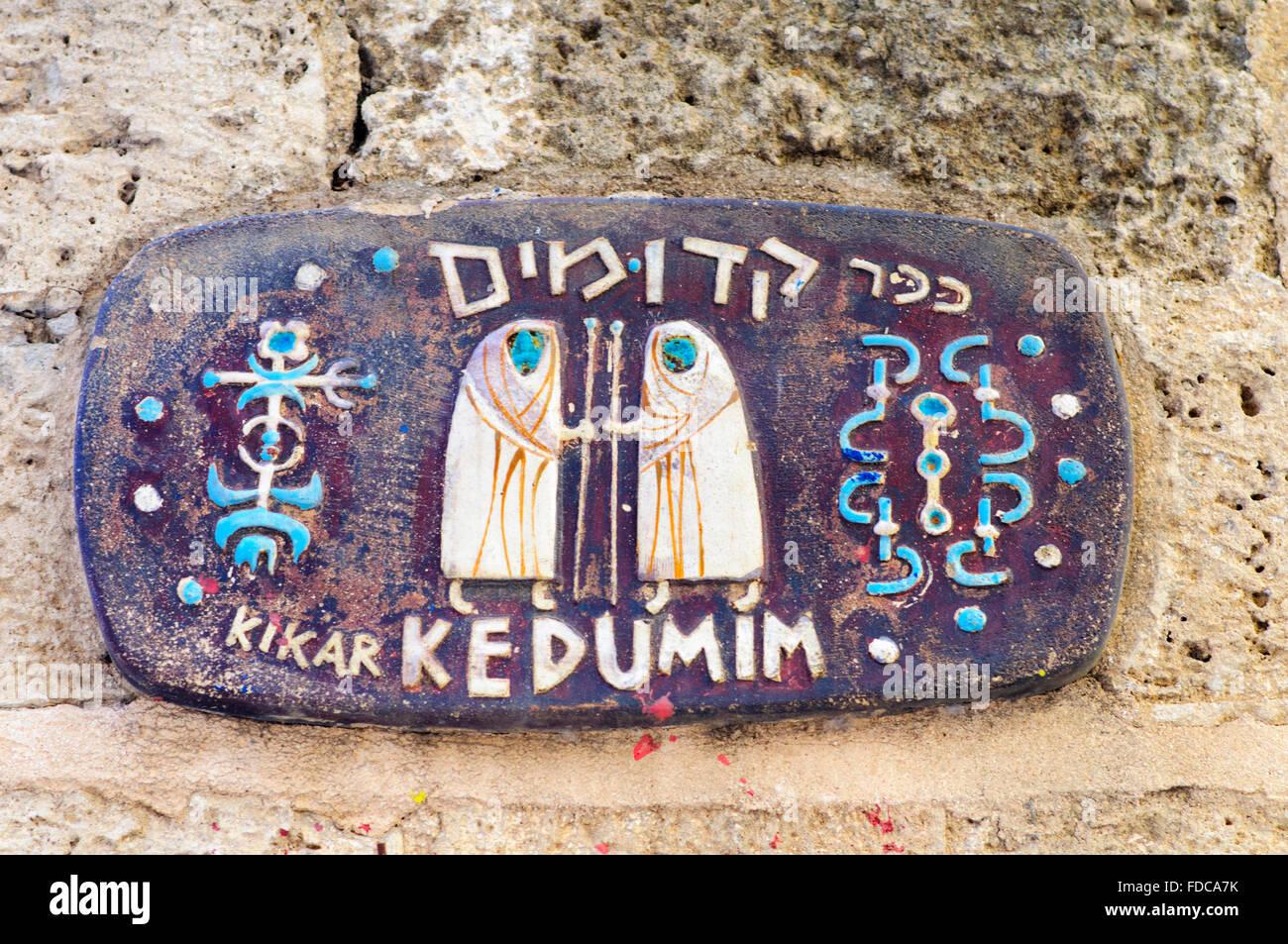 Israel, Jaffa, Ceramic street sign Kikar Kedumim - Stock Image