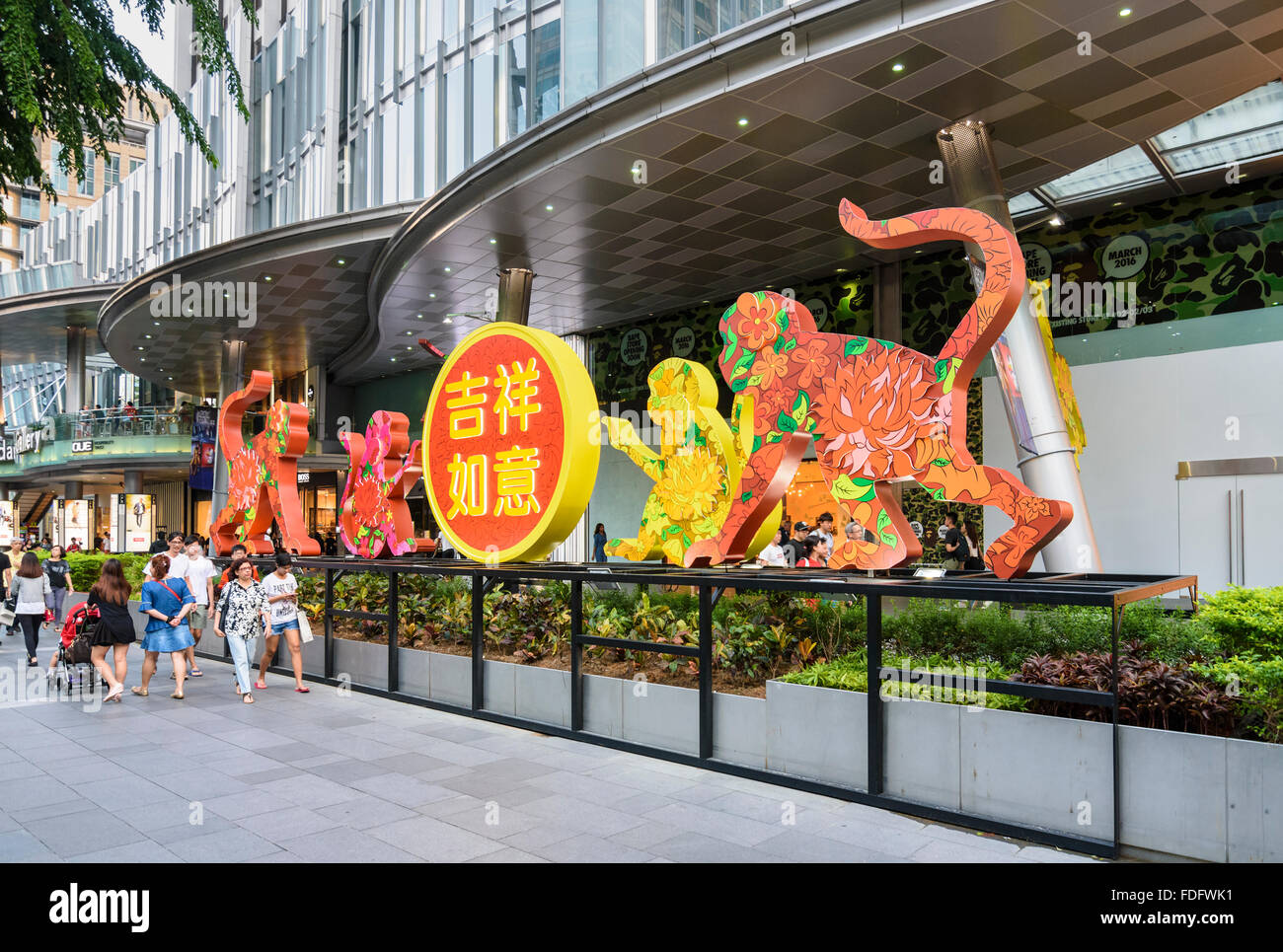 2016 Chinese New Year of the Monkey street decoration outside the Mandarin Gallery, Orchard Road, Singapore - Stock Image