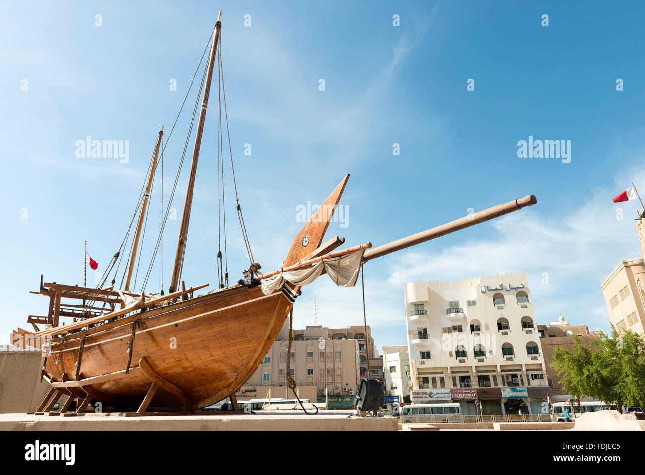 Dhow outside Al Fahidi Fort, Dubai Museum, Dubai, UAE - Stock Image