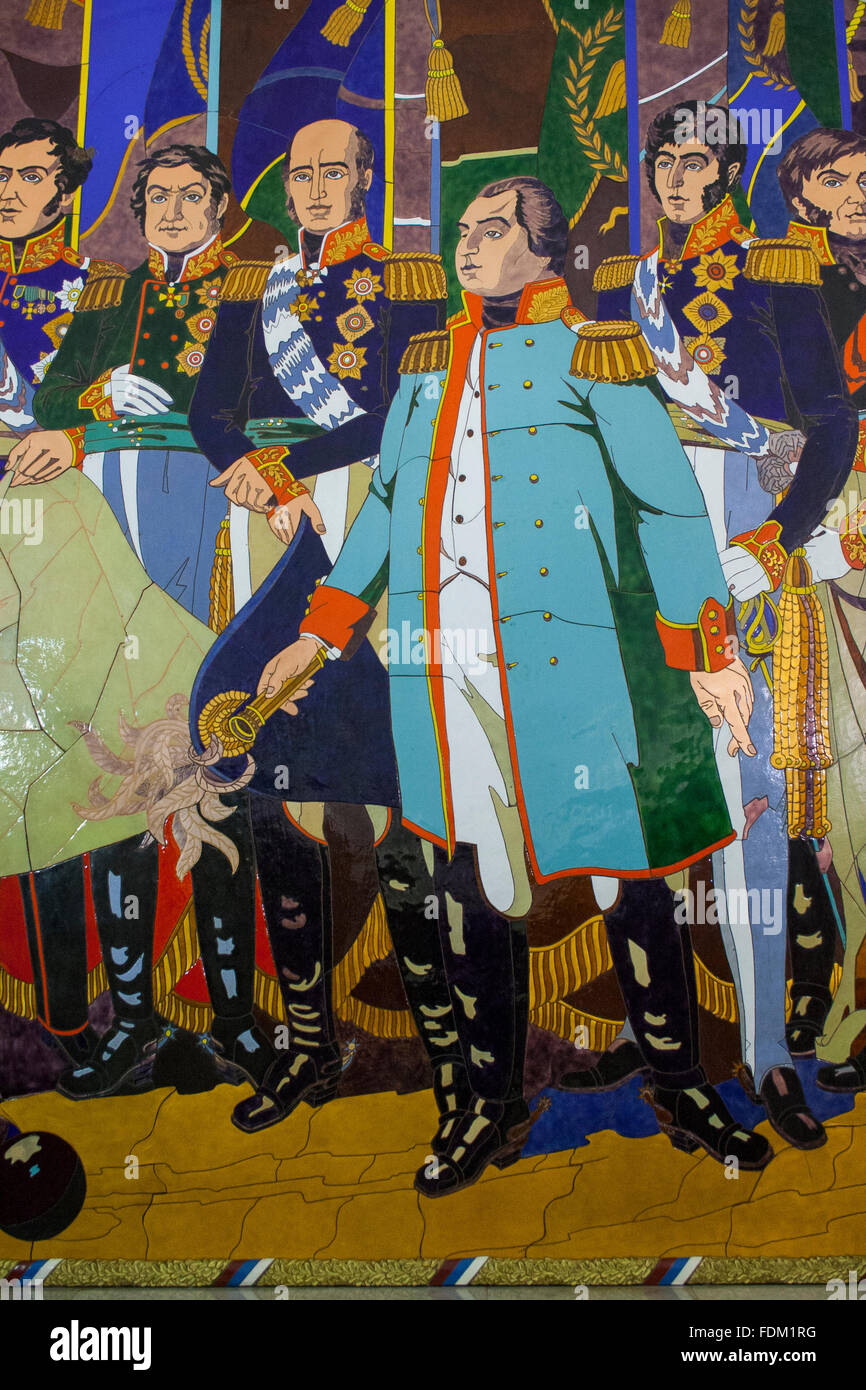 Mosaic depicting Field Marshall Kutuzov and other Russian generals at Park Pobedy, Moscow, Russia - Stock Image