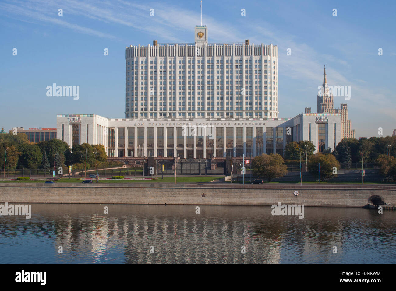 The White House or the House of the Government of the Russian Federation, Moscow, Russia Stock Photo