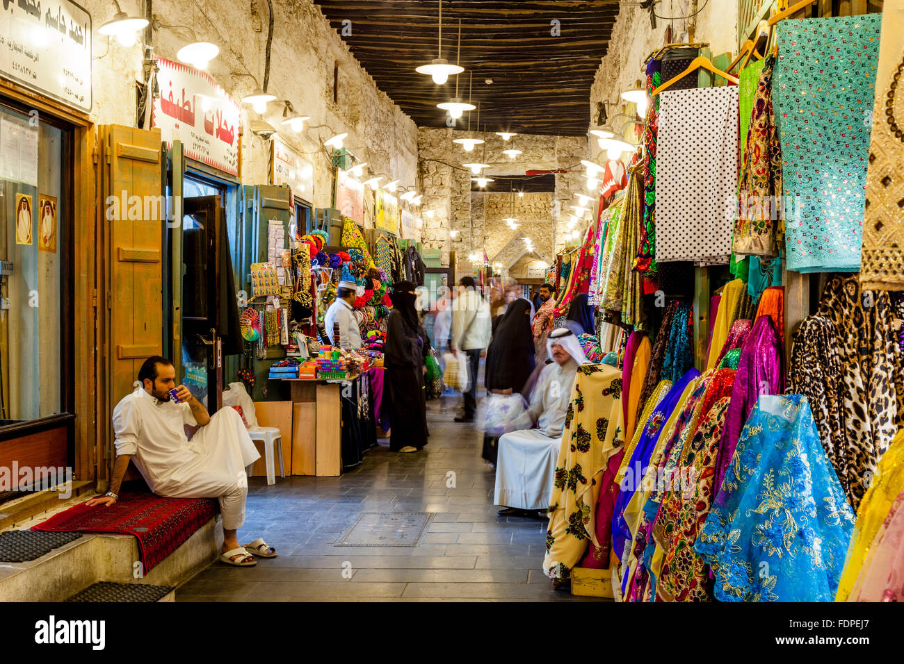 Colourful Shops In The Souk Waqif, Doha, Qatar - Stock Image