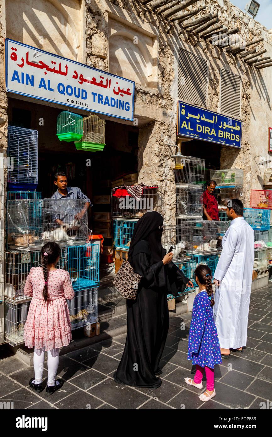 A Local Family Visit The Animal Market At Souk Waqif, Doha, Qatar - Stock Image