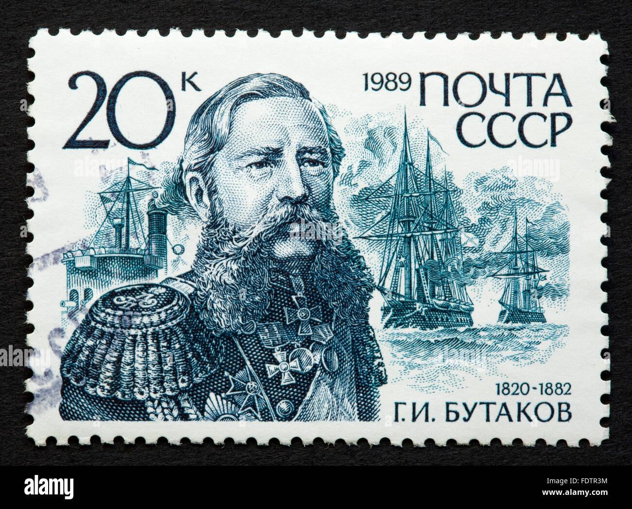 Soviet postage stamp - Stock Image
