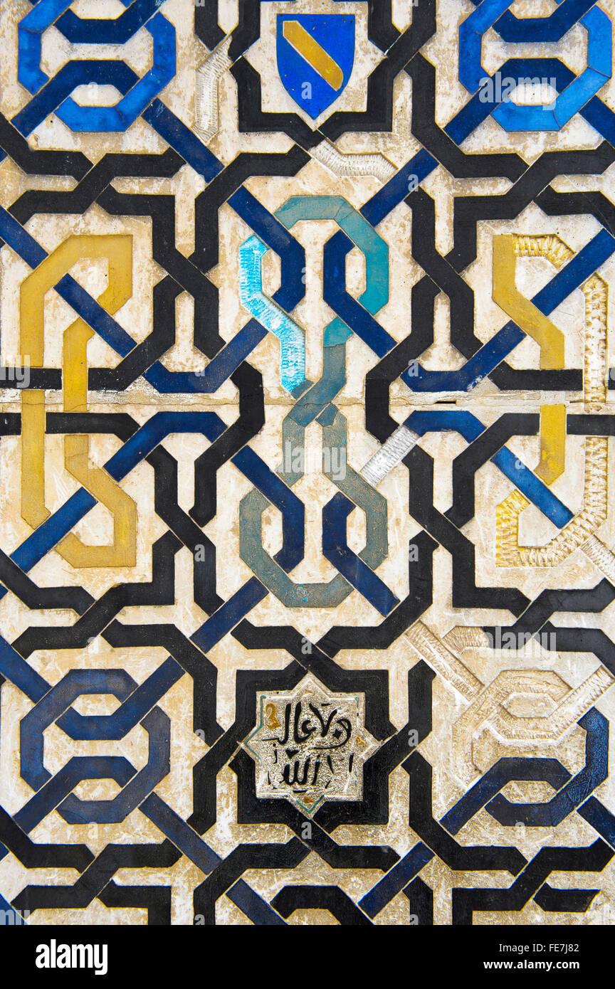 Ceramic wall tiles, Azulejos, Nasrid Palace, Alhambra, UNESCO World Heritage Site, Granada, Spain - Stock Image