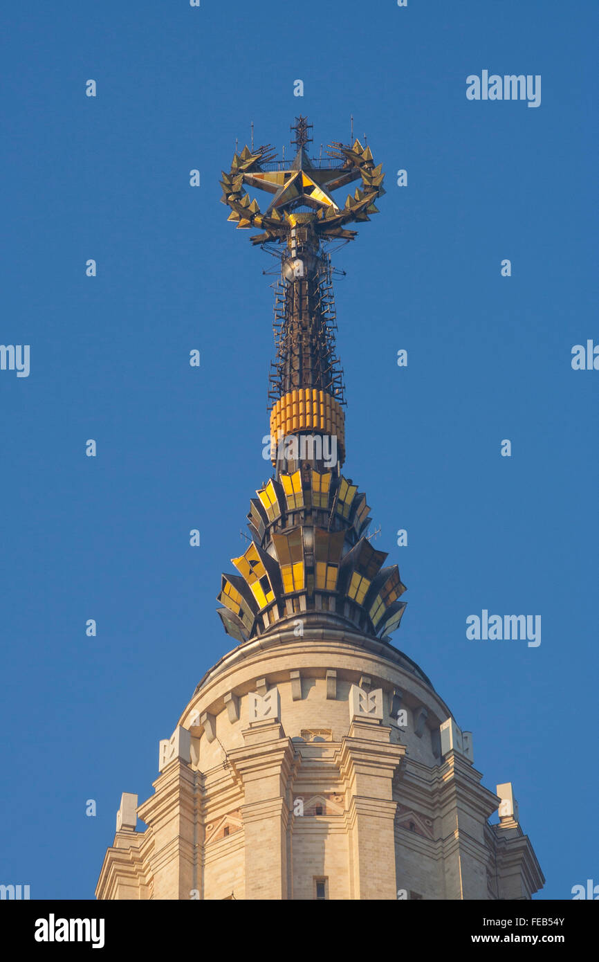 Communist star on top of the central tower of Moscow State University, one of Stalin's Seven Sisters Moscow, Russia Stock Photo