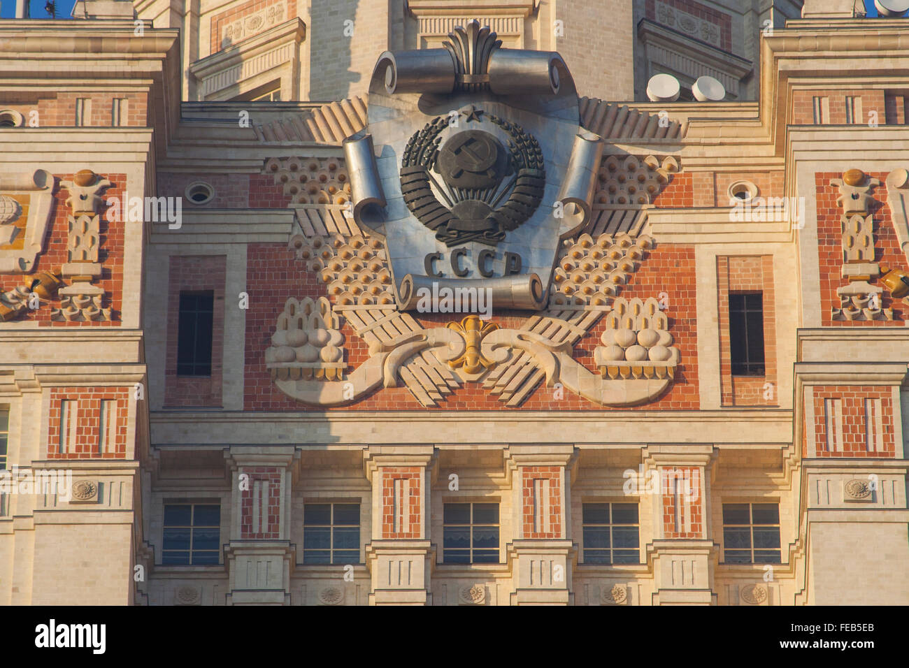 Soviet emblem on the central tower of Moscow State University, one of Stalin's Seven Sisters Moscow, Russia Stock Photo