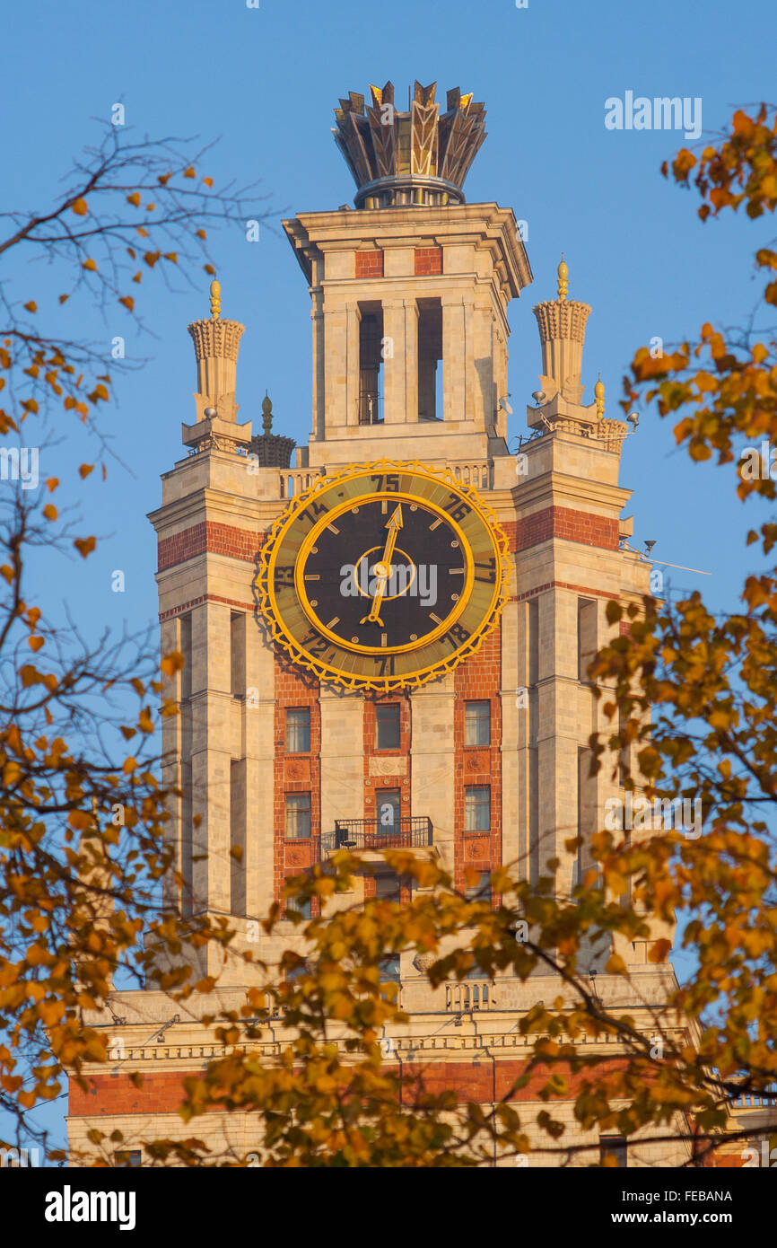 Giant thermometer on the facade of Moscow State University, one of Stalin's Seven Sisters Moscow, Russia Stock Photo