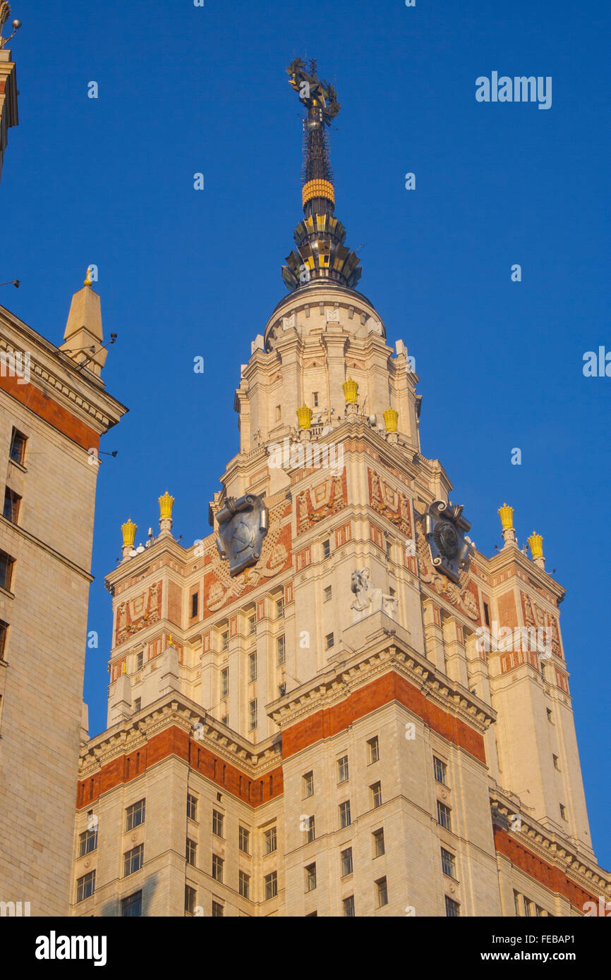 Moscow State University, one of Stalin's Seven Sisters Moscow, Russia Stock Photo