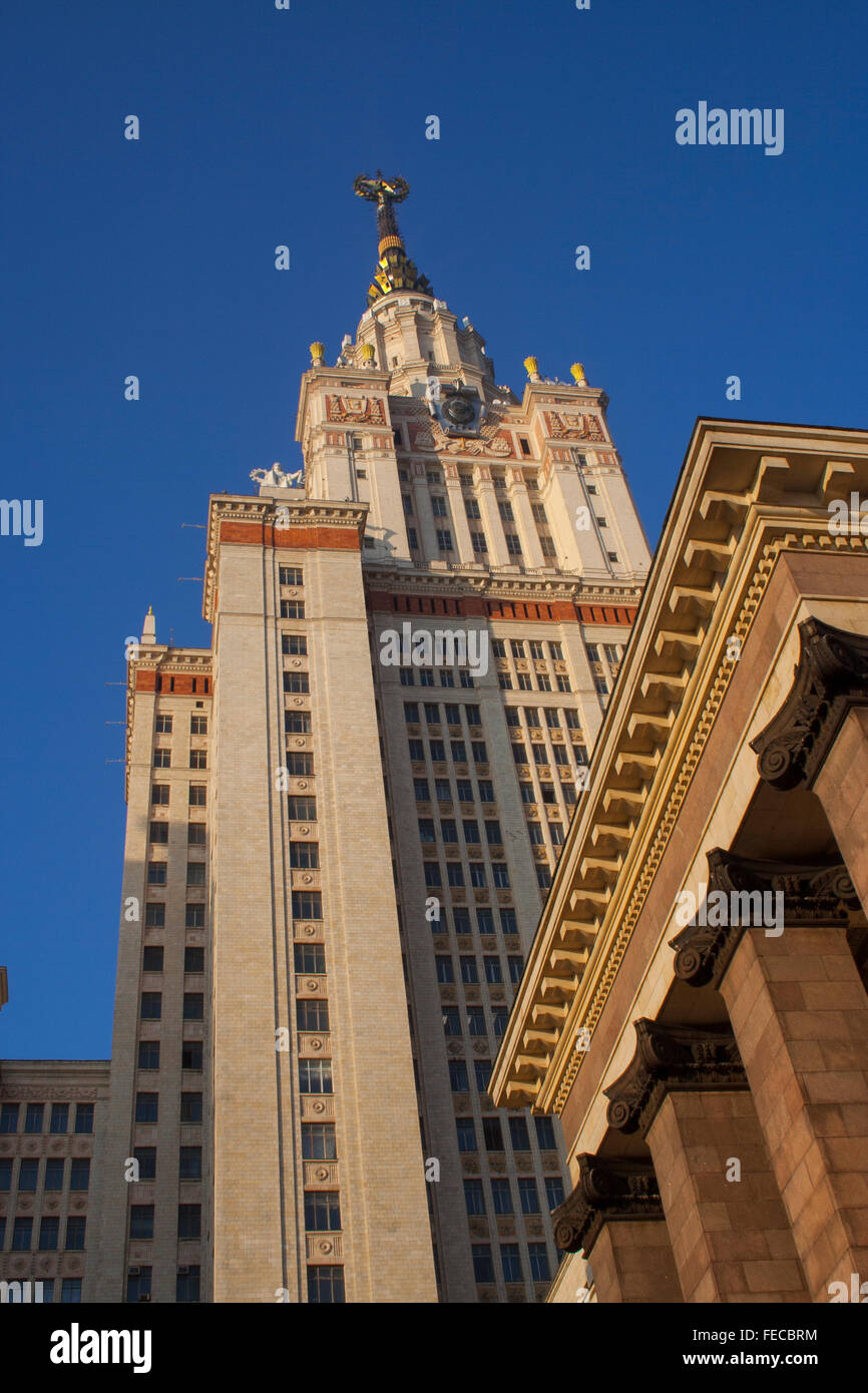 Central tower of Moscow State University, one of Stalin's Seven Sisters Moscow, Russia Stock Photo