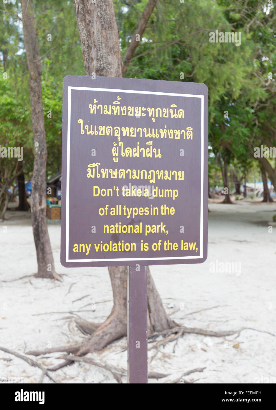 Amusing english mistake on a beach sign in Thailand - Stock Image
