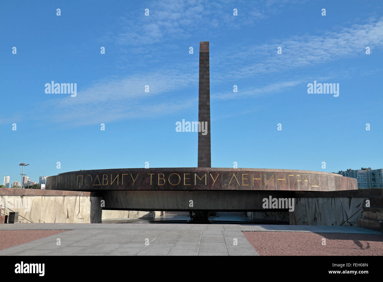 The Monument to the Heroic Defenders of Leningrad on Victory Square (Ploshchad Pobedy), St Petersburg, Northwestern, - Stock Image