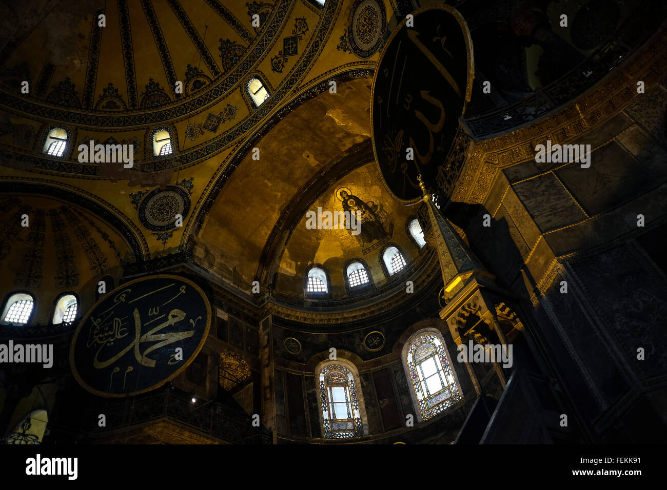 The roof of Hagia Sofia interior, Istanbul, Turkey on May 3, 2015. - Stock Image
