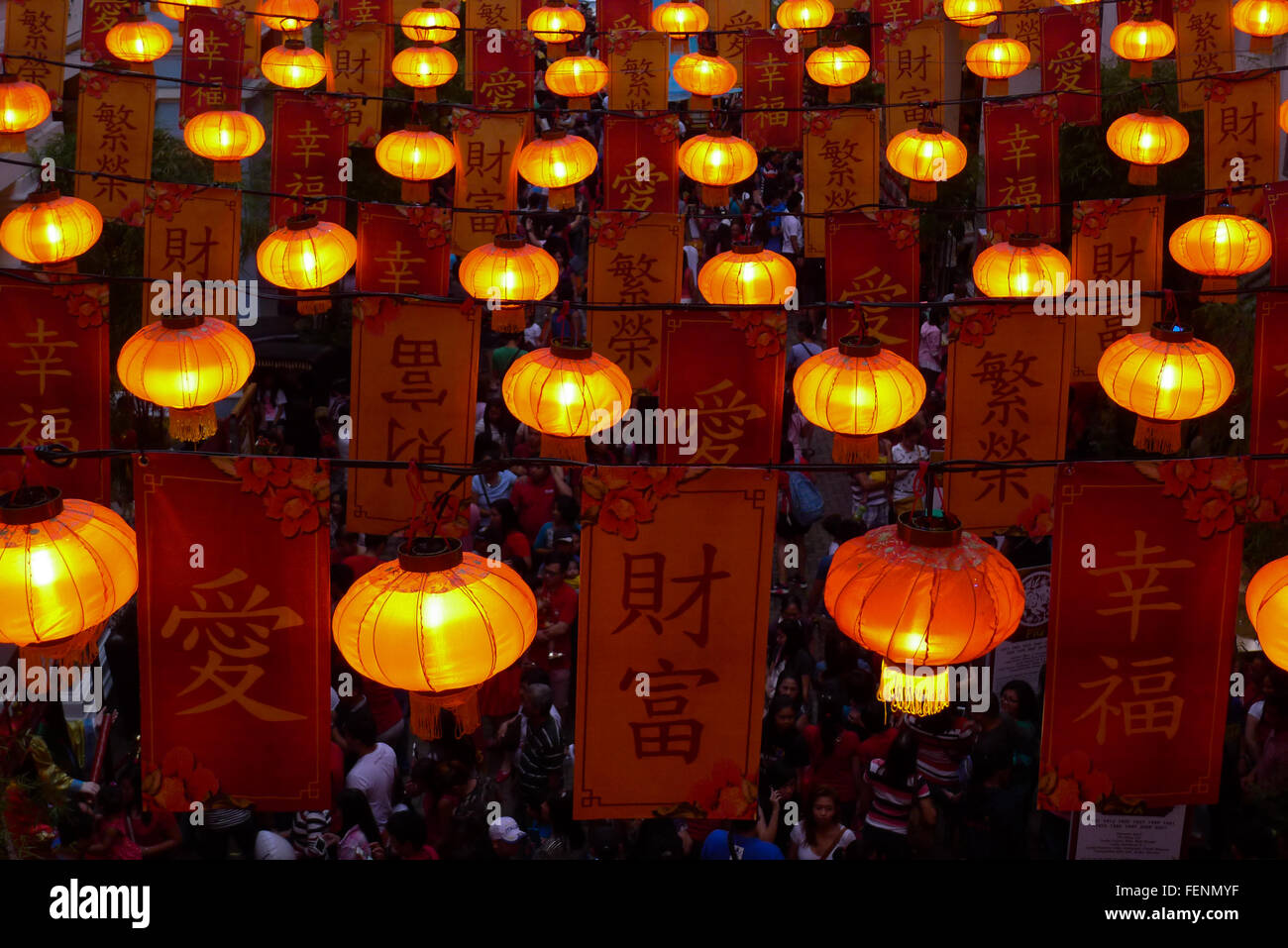 Manila, Philippines. 08th Feb, 2016. Lots of chinese lanters were adorned in a well known mall in chinatown, manila. - Stock Image