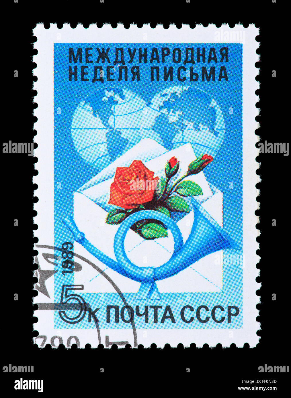 postage stamp from the soviet union depicting a letter rose and post horn international letter writing week