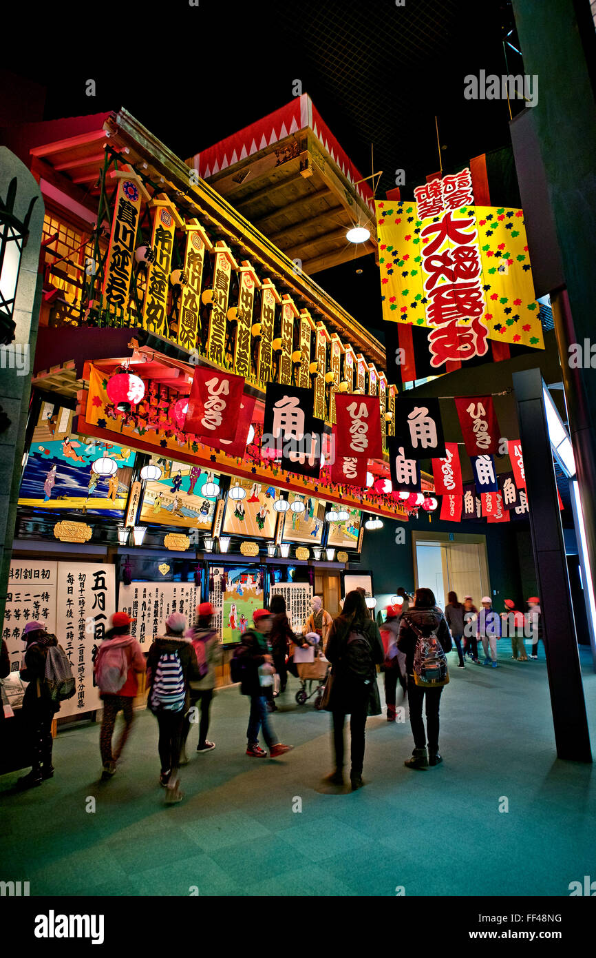 Japan, Honshu island, Kansai, Osaka, the Museum of History, historical reconstruction of a theater. - Stock Image