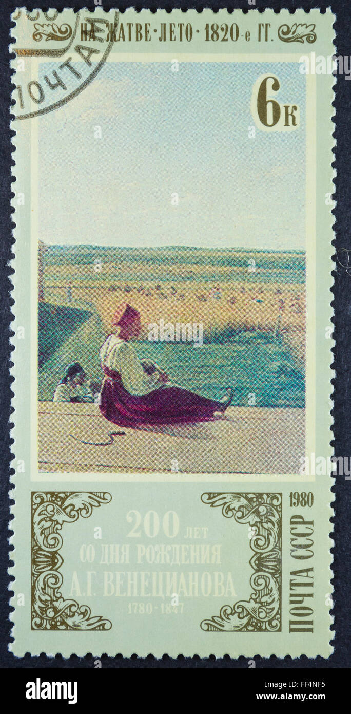 A stamp printed in Russia, shows printing, 1980 - Stock Image