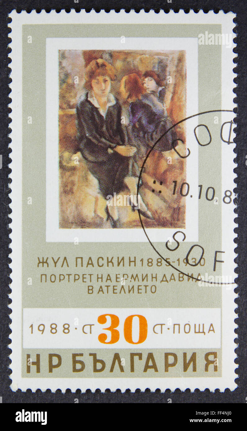 A stamp printed in Bulgaria, shows Madonna with Child and Sts. Sebastian and Roko, by Giovanni Rosso, 1988 - Stock Image