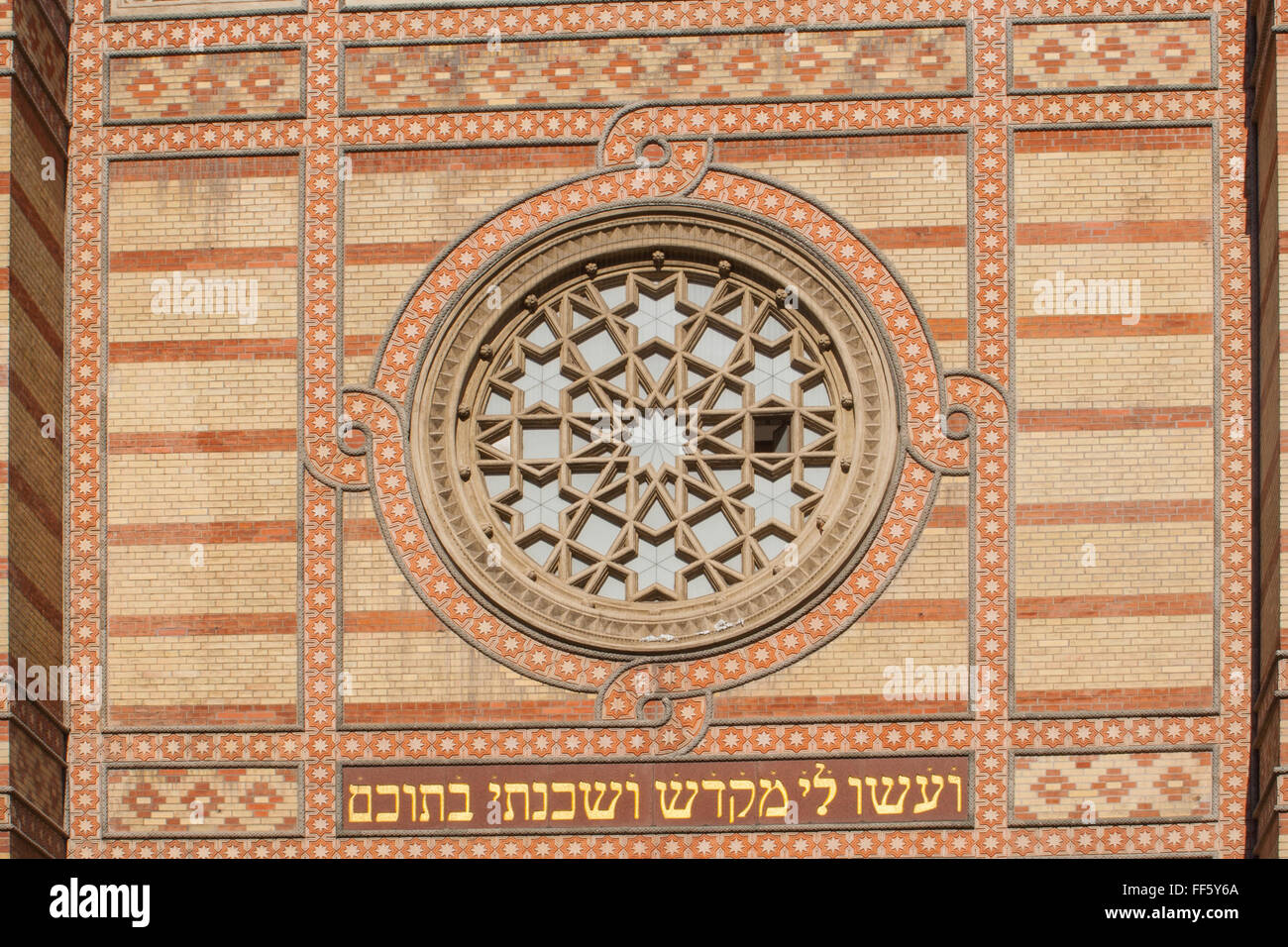 Rose window and Hebrew inscription on the facade of the Great Synagogue, Budapest, Hungary - Stock Image