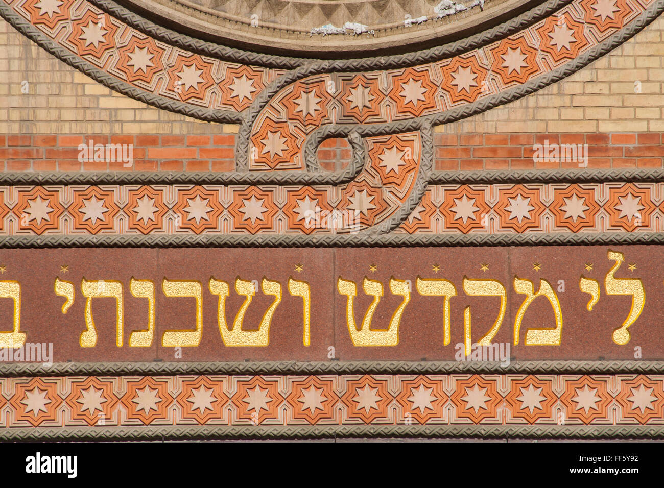 Hebrew inscription on the facade of the Great Synagogue, Budapest, Hungary - Stock Image