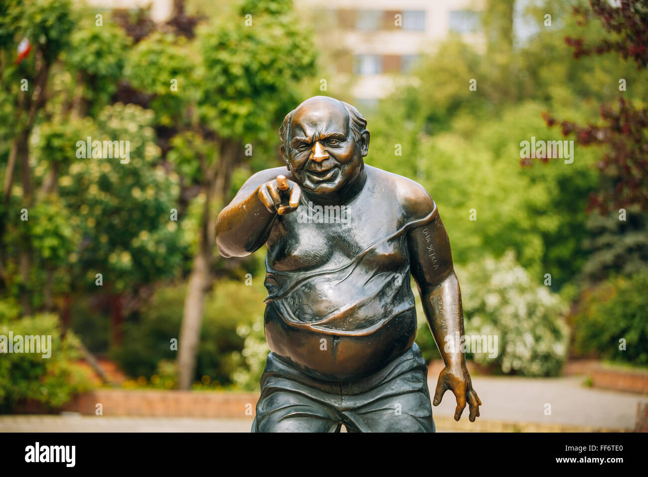 Moscow, Russia, May, 24, 2015: Monument to the great Soviet actor Yevgeny Leonov in the role of associate professor - Stock Image
