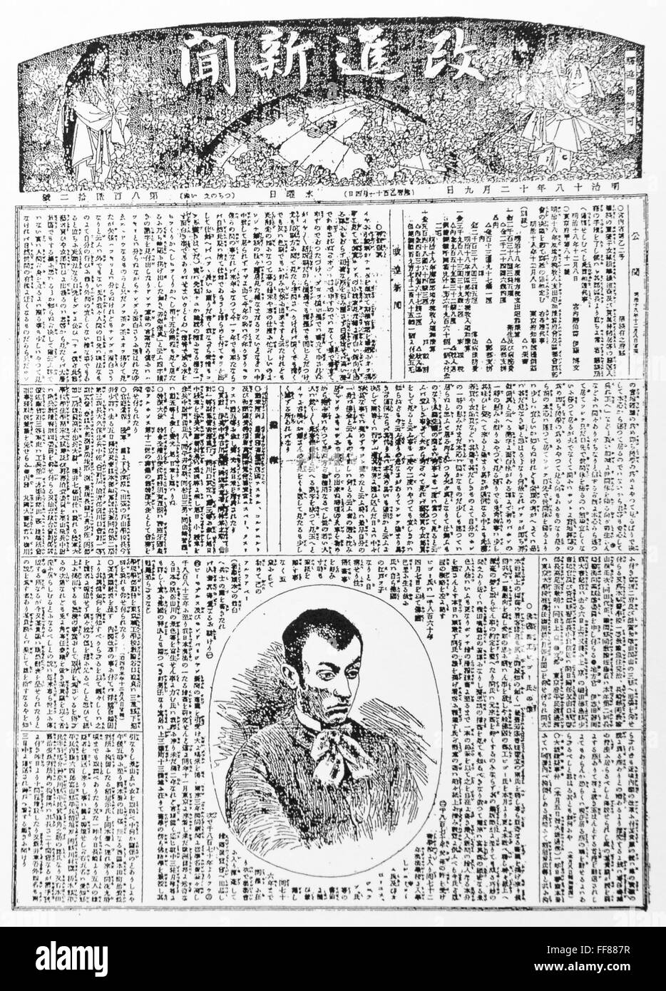 Caricature of Georges Ferdinand Bigot (1860-1927) Selfportrait. Kaishin Shimbun Newspaper. 1885. - Stock Image