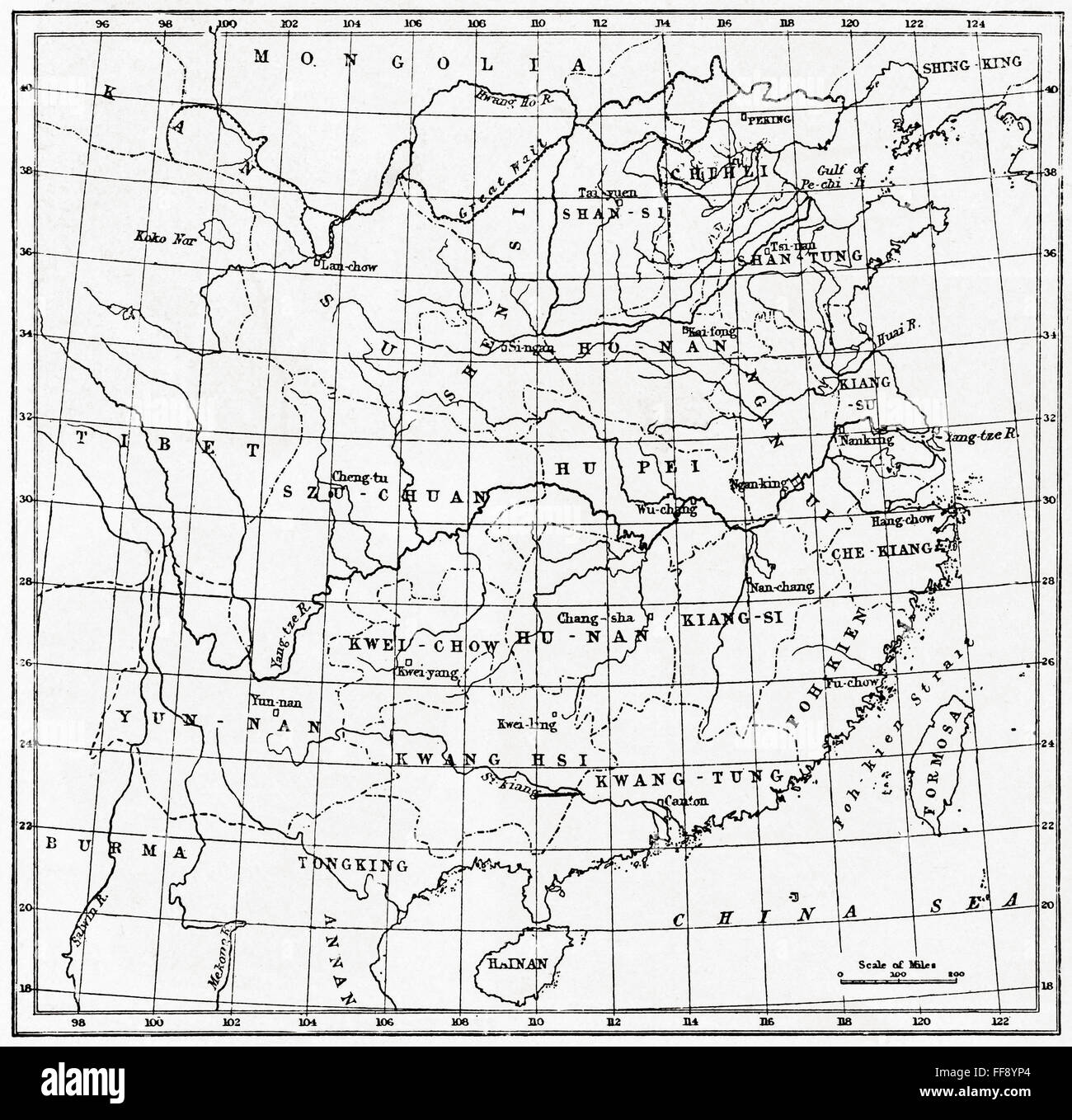 A map of China under the Manchus; The Ta Ch'ing Dynasty or Qing Dynasty, 1644-1912. - Stock Image
