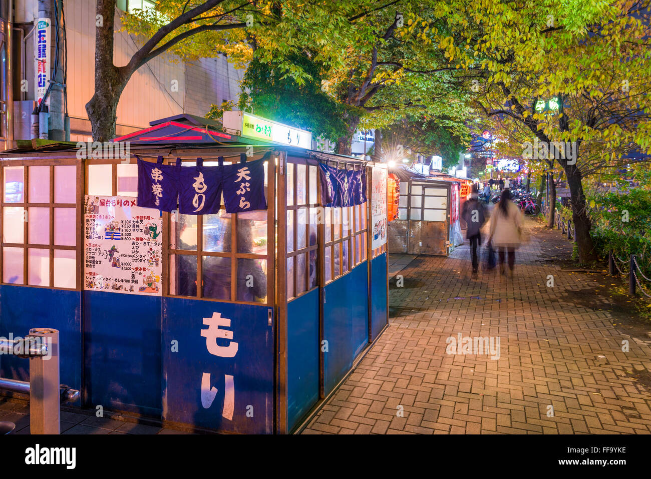 Fukuoka, Japan food stalls. - Stock Image
