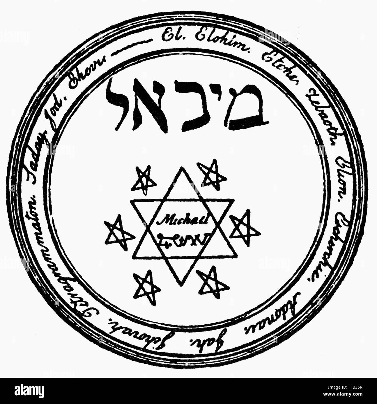 Archangel Symbol Ncircle Of The Archangel Michael Stock Photo