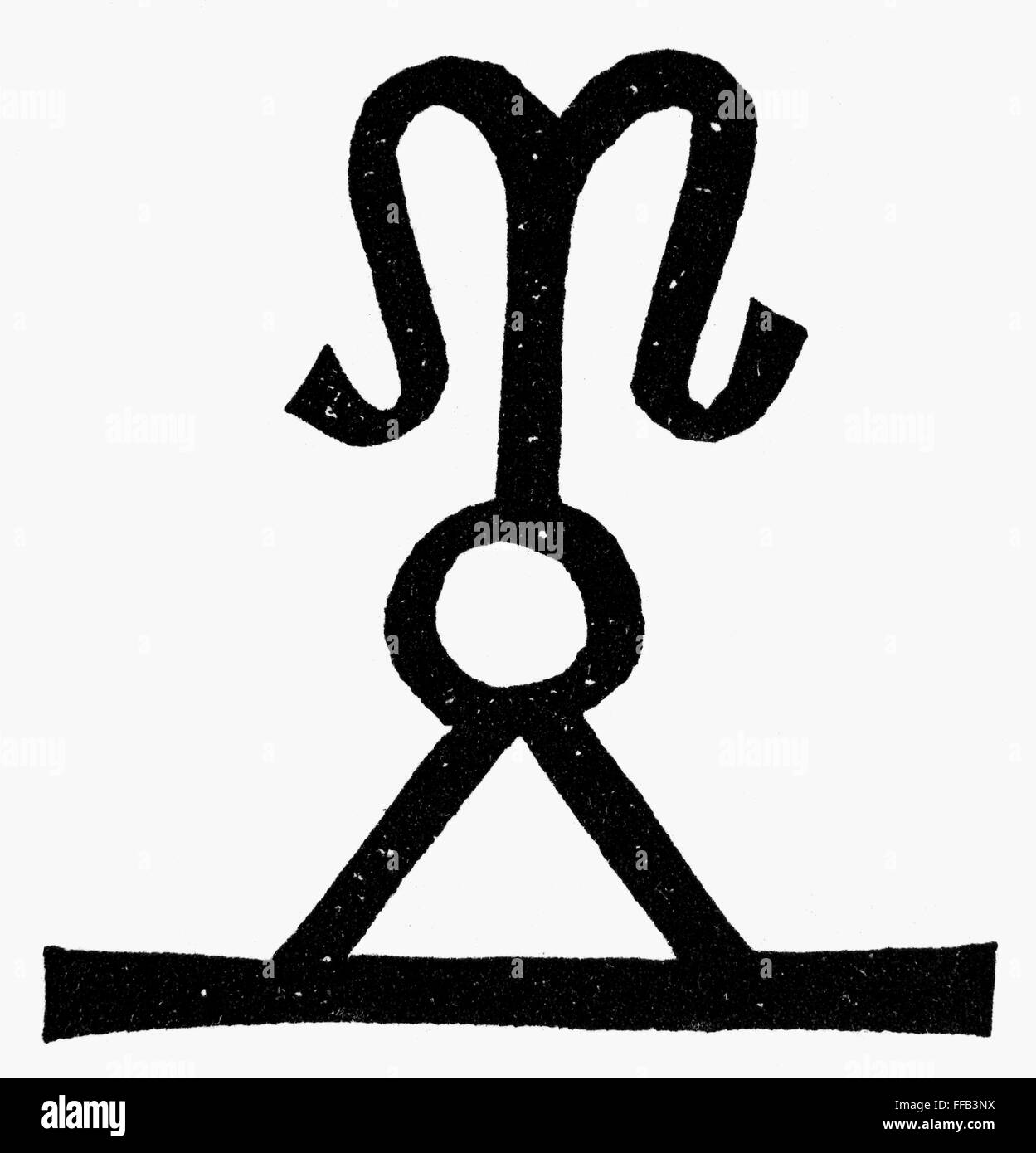 Symbols Holy Trinity Nwoodcut German Stock Photo 95516118 Alamy