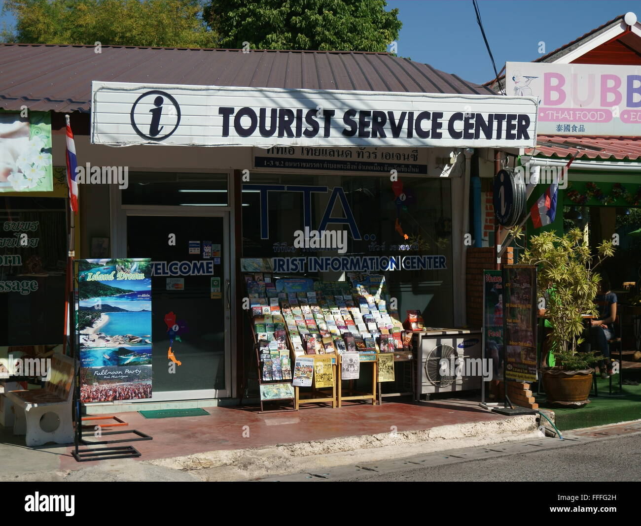 One of the numerous tourist service centre in the old city of Chiang Mai, Thailand - Stock Image