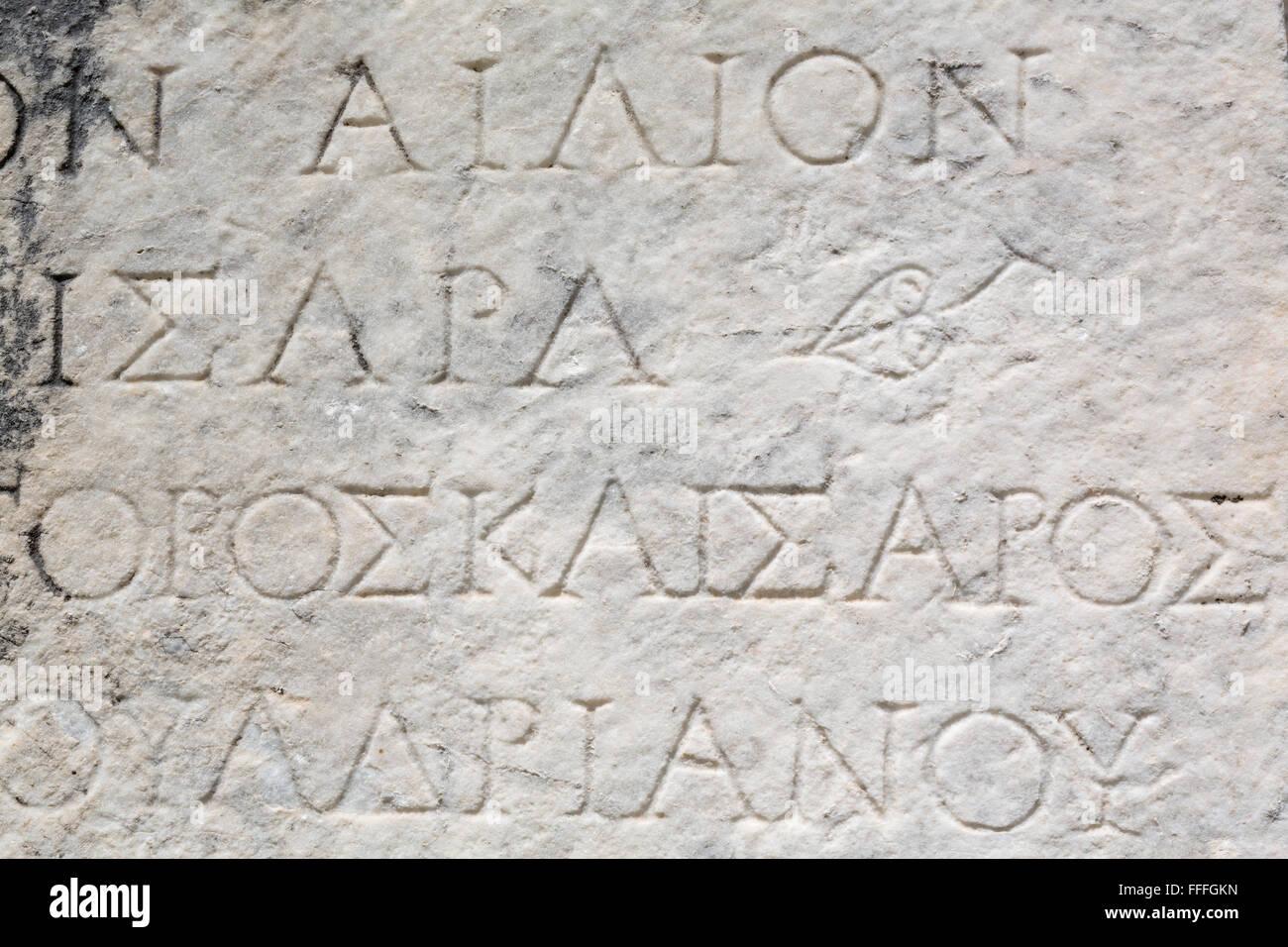 Ancient inscription in Greek language, Pergamon, Bergama, Izmir Province, Turkey - Stock Image