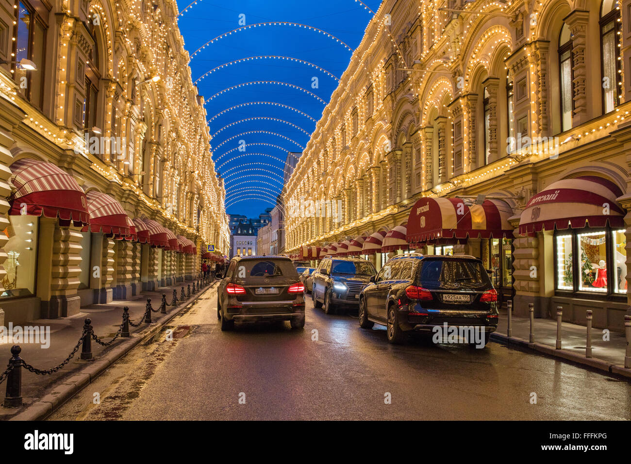 GUM, Decoration and illumination for New Year and Christmas holidays at night, Moscow, Russia - Stock Image