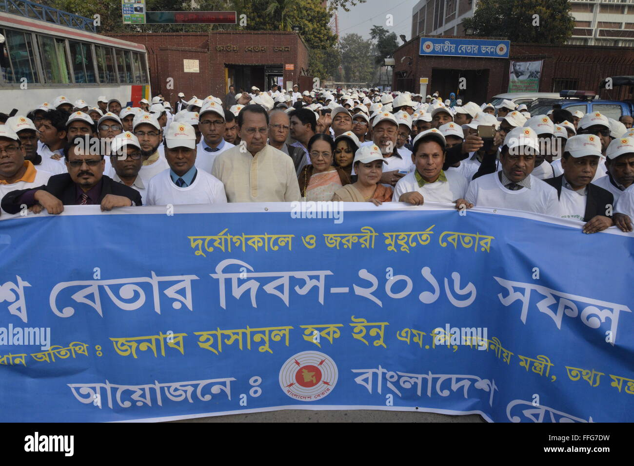 Bangladesh Radio broadcaster held a rally to celebrate world radio day at Agargaon in Dhaka, Bangladesh. On February Stock Photo