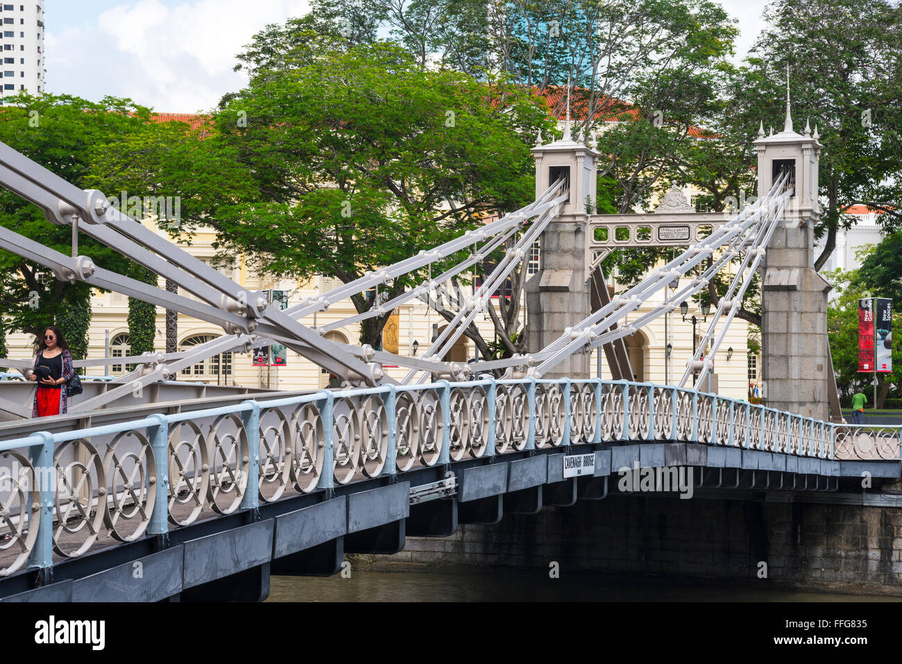 The Cavenagh Bridge, Singapore - Stock Image