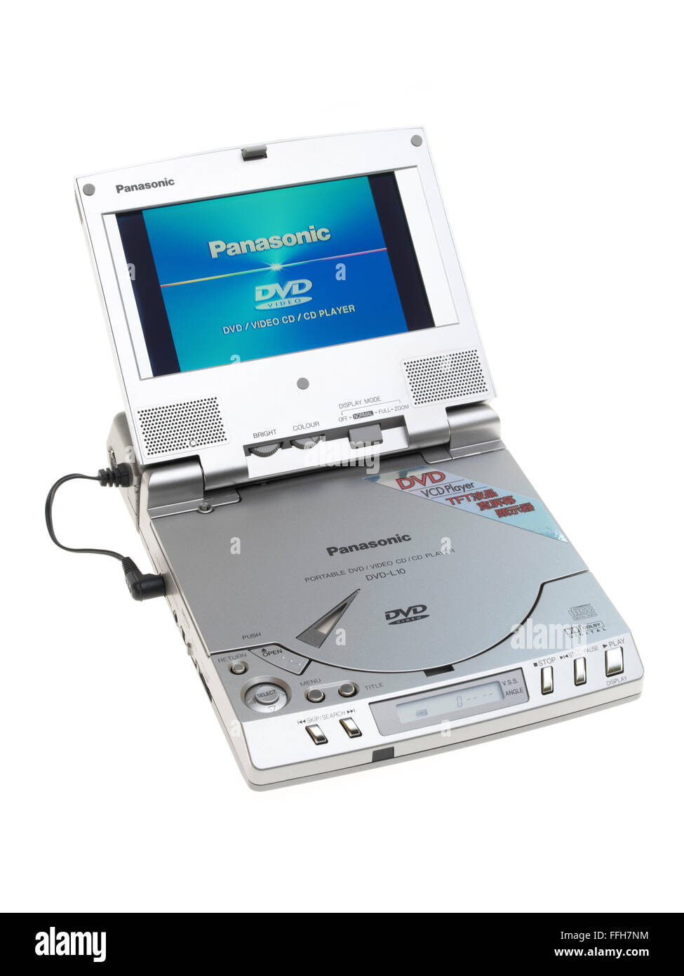 Panasonic DVD-L10, the world's first and smallest portable  DVD player with a built-in LCD screen 1998 - Stock Image