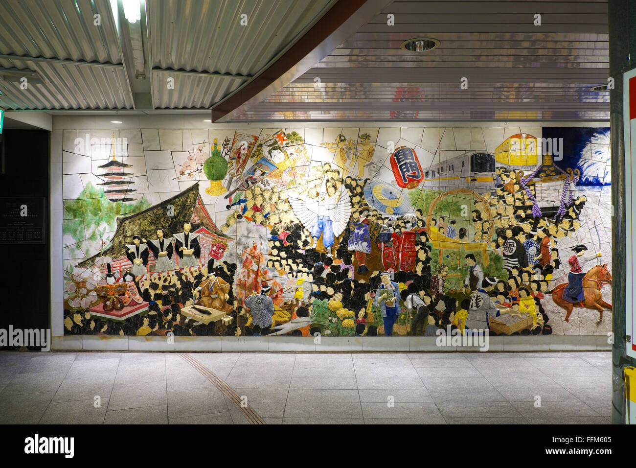 Japan Wall Mural Stock Photos Japan Wall Mural Stock Images Alamy