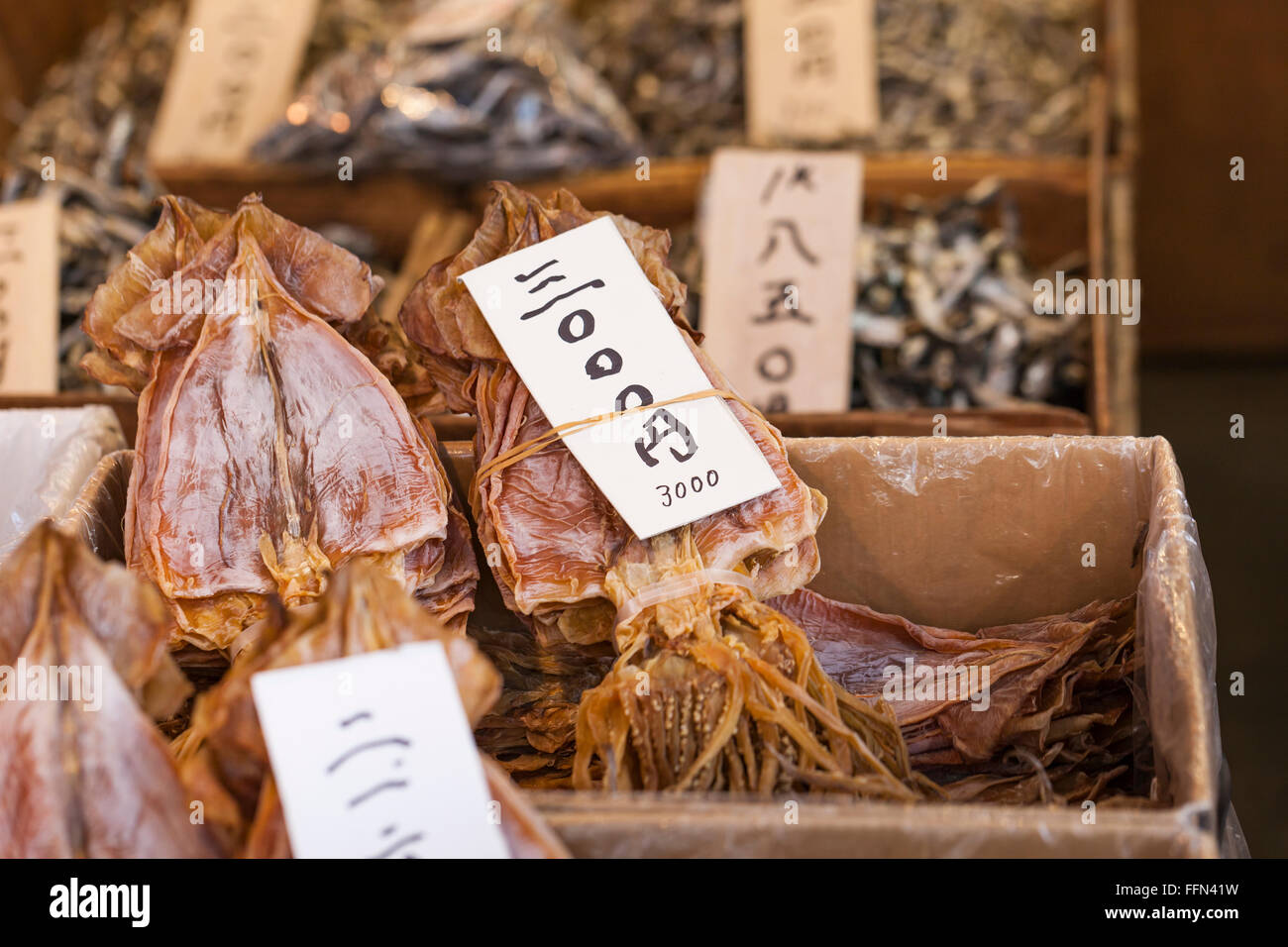Dried fish, seafood product at market from Japan. Stock Photo