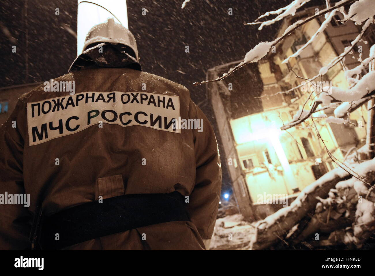 YAROSLAVL, RUSSIA. FEBRUARY 16, 2016. The site of a blast in a block of flats in 6th Zheleznodorozhnaya Street in - Stock Image