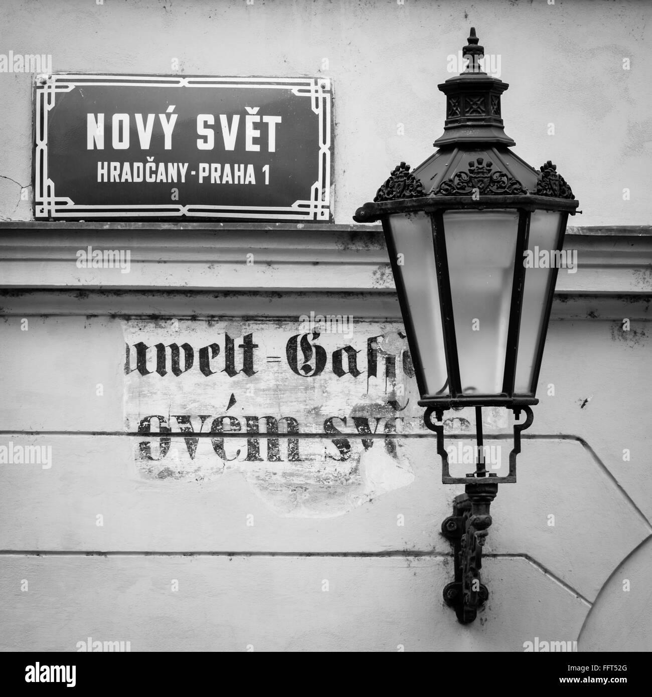 Vintage gas lamp - detail from old town Novy Svet, Prague Hradcany castle alley - Stock Image