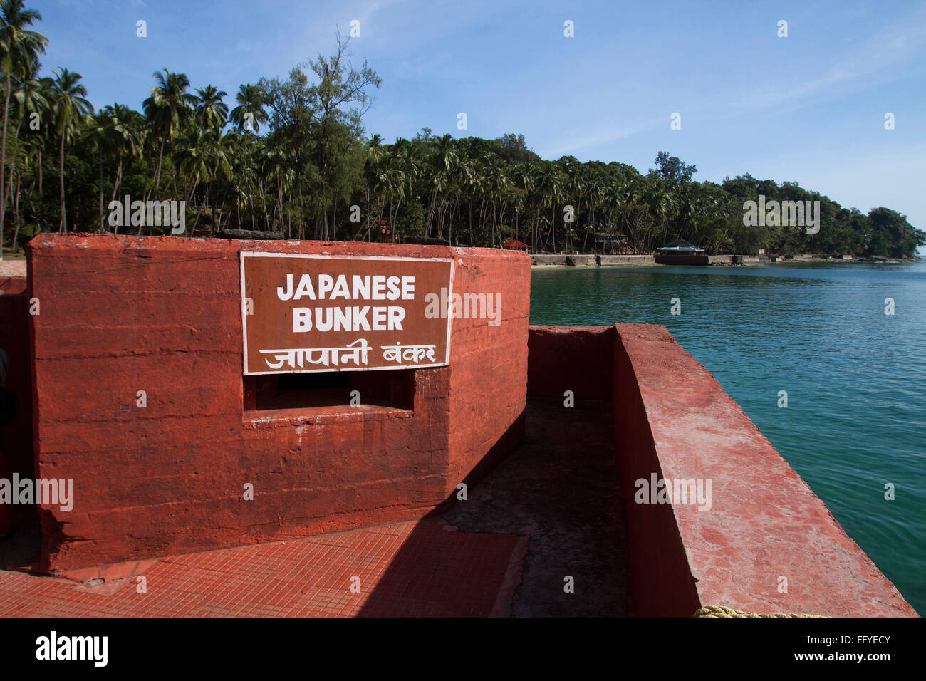 Japanese Bunker and sea scape Ross Island near Port blair Andaman islands India - Stock Image