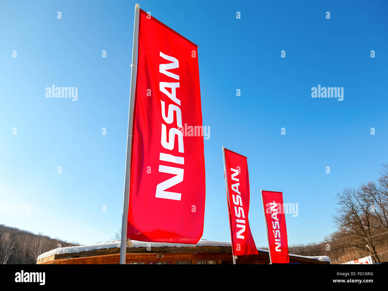 Nissan Dealership Indianapolis >> Nissan Motor Company Stock Photos & Nissan Motor Company Stock Images - Alamy