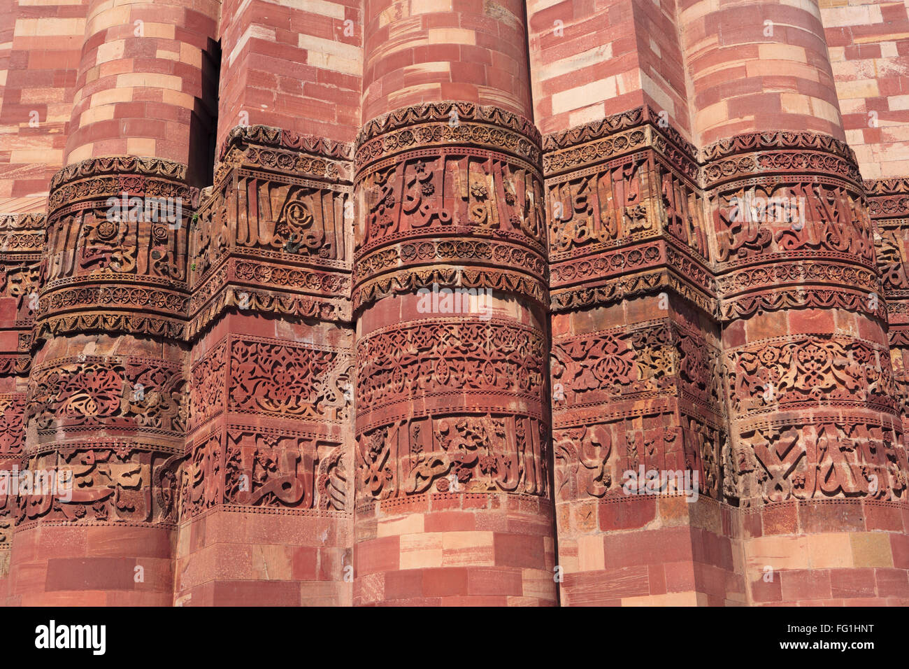 Base of Qutab Minar consists of alternate circular and triangular elements red sandstone tower , Delhi , India - Stock Image