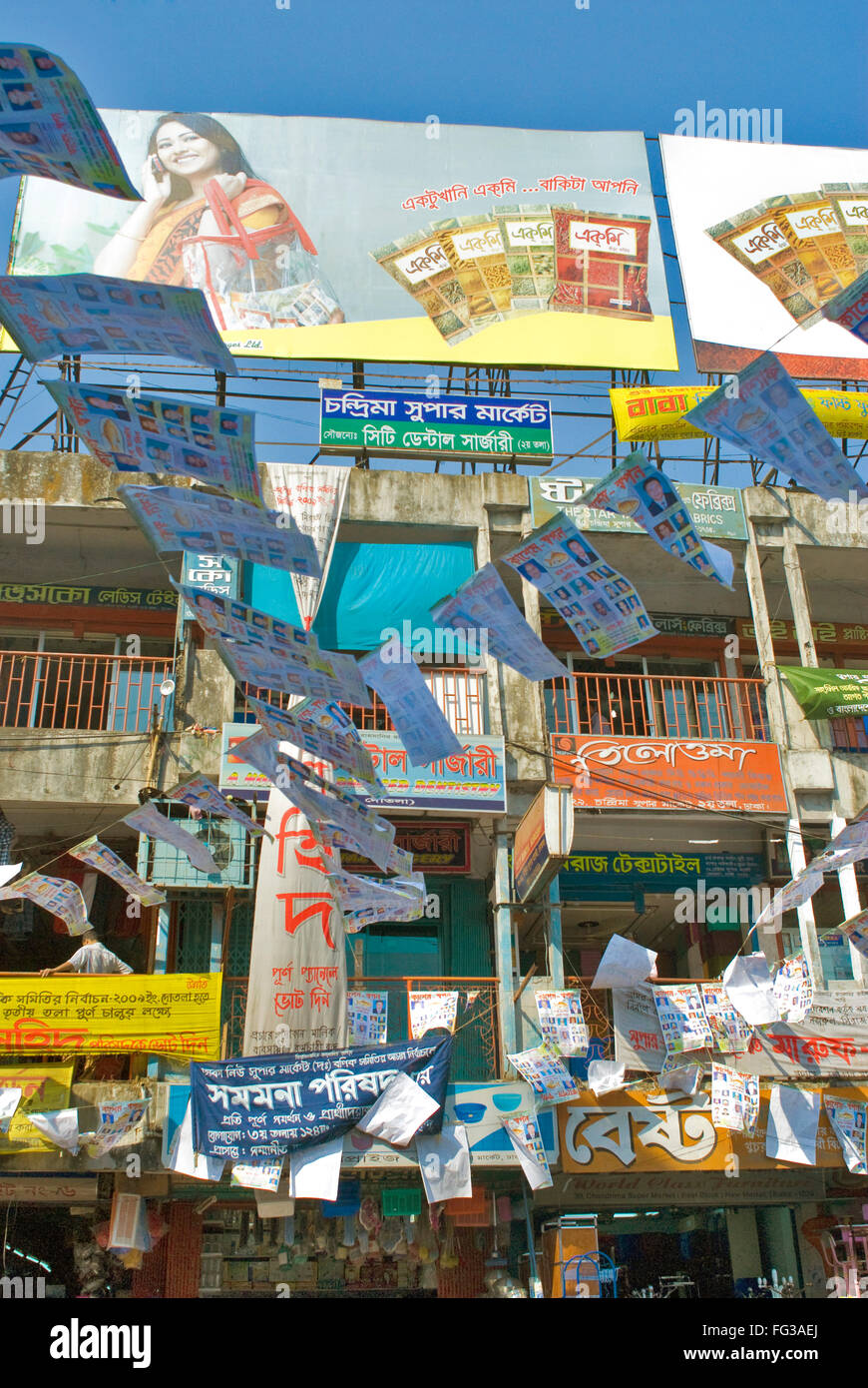 Advertising hoardings and banners and pamphlets hanging around in New Market ; Dhaka ; Bangladesh - Stock Image