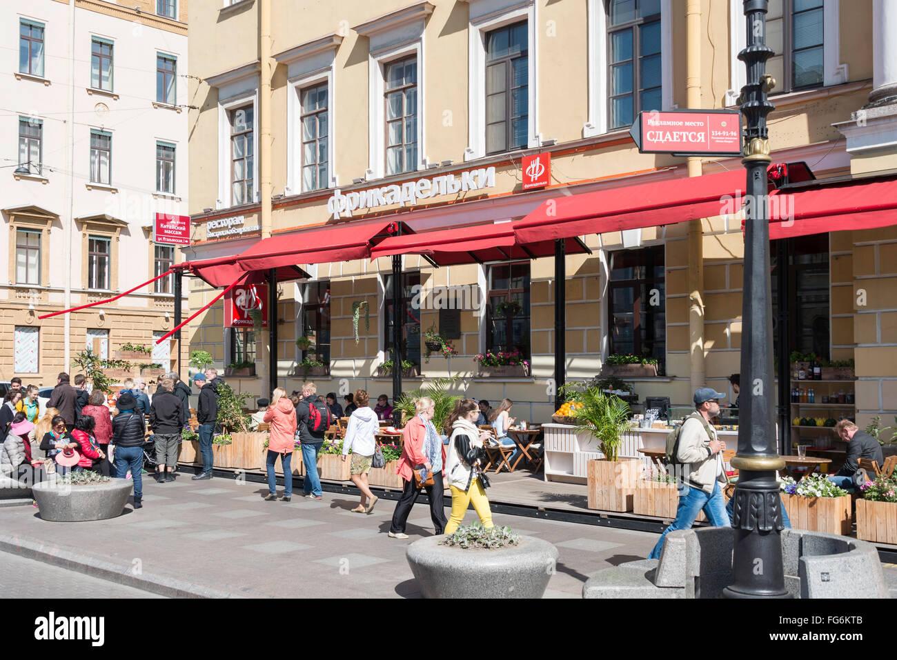 Frikadelki Restaurant & Cafe, Griboyedov Canal Embankment, Saint Petersburg, Northwestern Region, Russia - Stock Image
