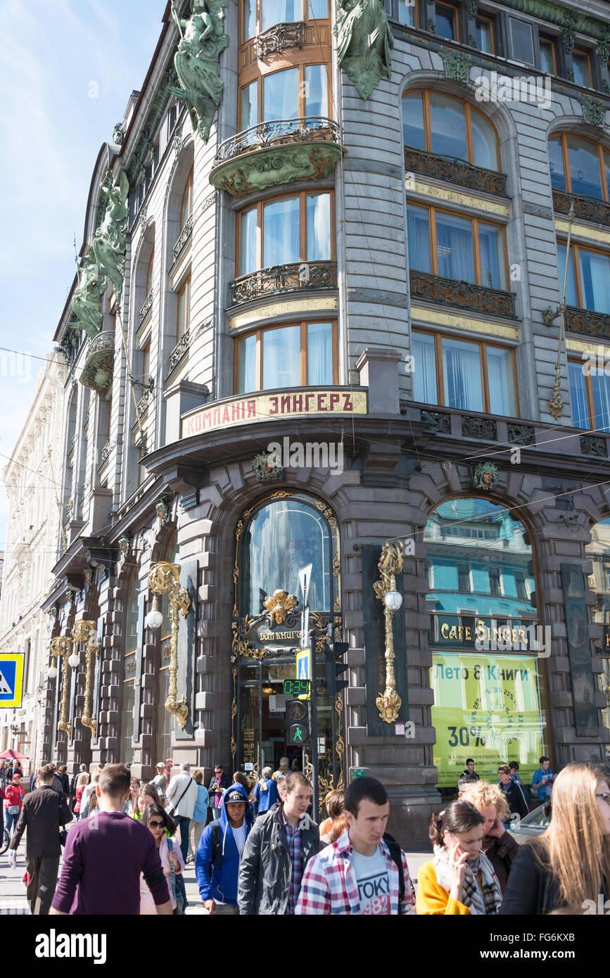 Cafe Singer, Book House, Nevsky Prospect, Saint Petersburg, Northwestern Region, Russian Federation - Stock Image